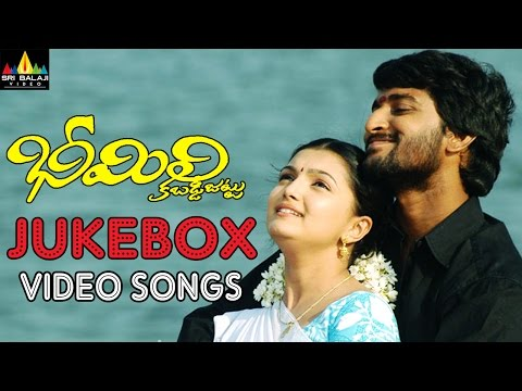 Bheemili Kabaddi Jattu Jukebox Video Songs   Nani, Saranya   Sri Balaji Video