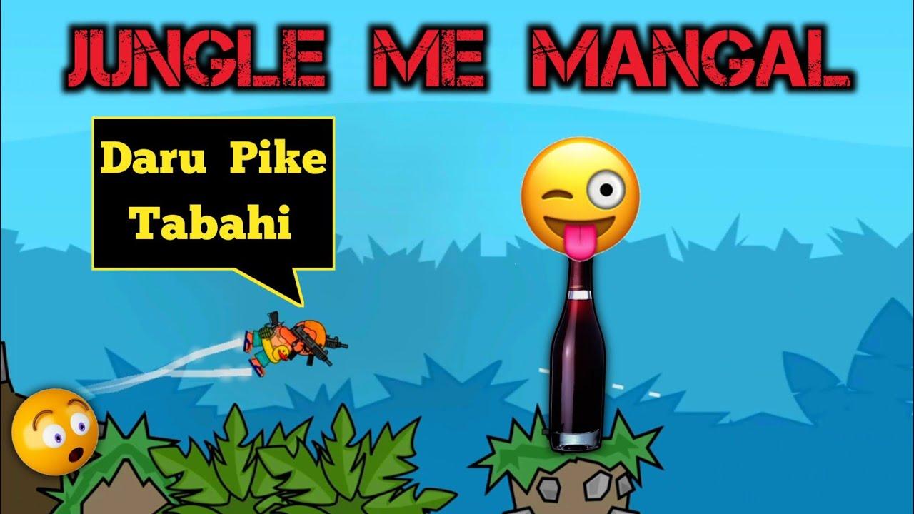 Jungle Me Mangal with Daru😜 || Mini militia || Mini Gaming