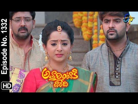 Attarintiki Daredi | 9th  February 2019 | Full Episode No 1332 | ETV Telugu