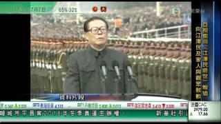 [TVB 2011-7-7 17:30] 亞洲電視道歉