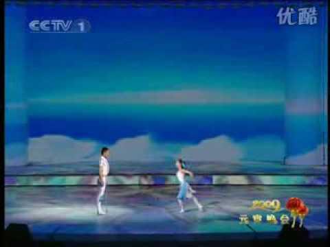 Dance by Ma Li and Zhai Xiaowei (2009 CCTV)