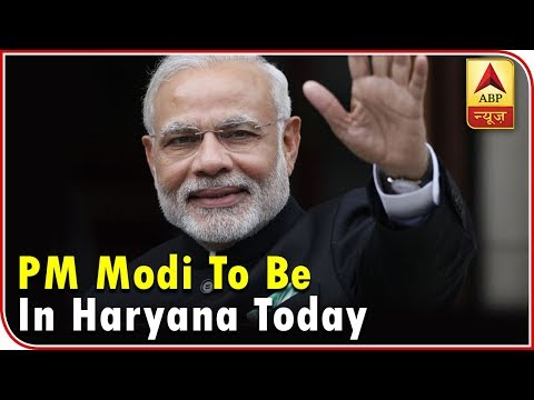 PM Modi To Be In Haryana Today   ABP News