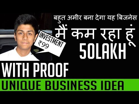 ₹50 LAKH | Domain Flipping || make money online |