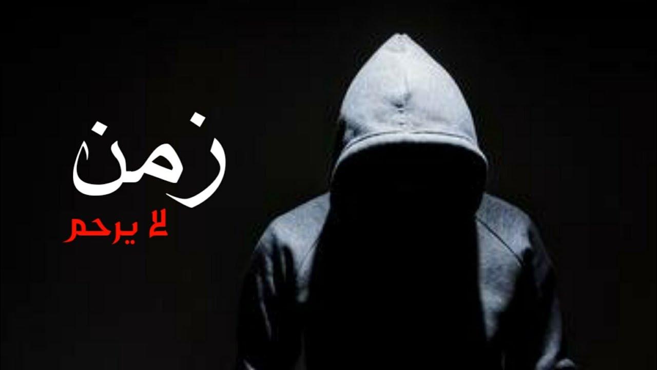 حالات حزينة 2019 قصص فيسبوك ستوري انستا حالات واتس اب Youtube