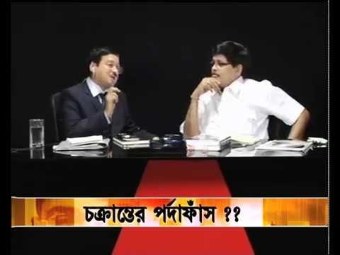 """Netaji Mystery - Live program by Keshab Bhattacherjee in """" Vision 24 """" TV Channel"""