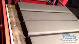 Завод по производству тротуарной плитки, бортового камня, стеновых блоков(ООО