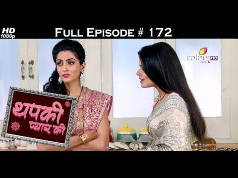 Thapki Pyar Ki - 10th December 2015 - थपकी प्यार की - Full Episode (HD)