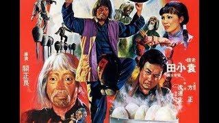Костоломы нападают снова    (кунг-фу, Су А Хай, Хванг Джанг-Ли, 1979 год)