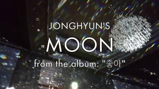 JONGHYUN - 종현 - Moon (One-Take English Cover by GIRLTARIST)