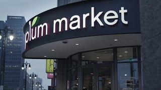 Plum Market Franchise