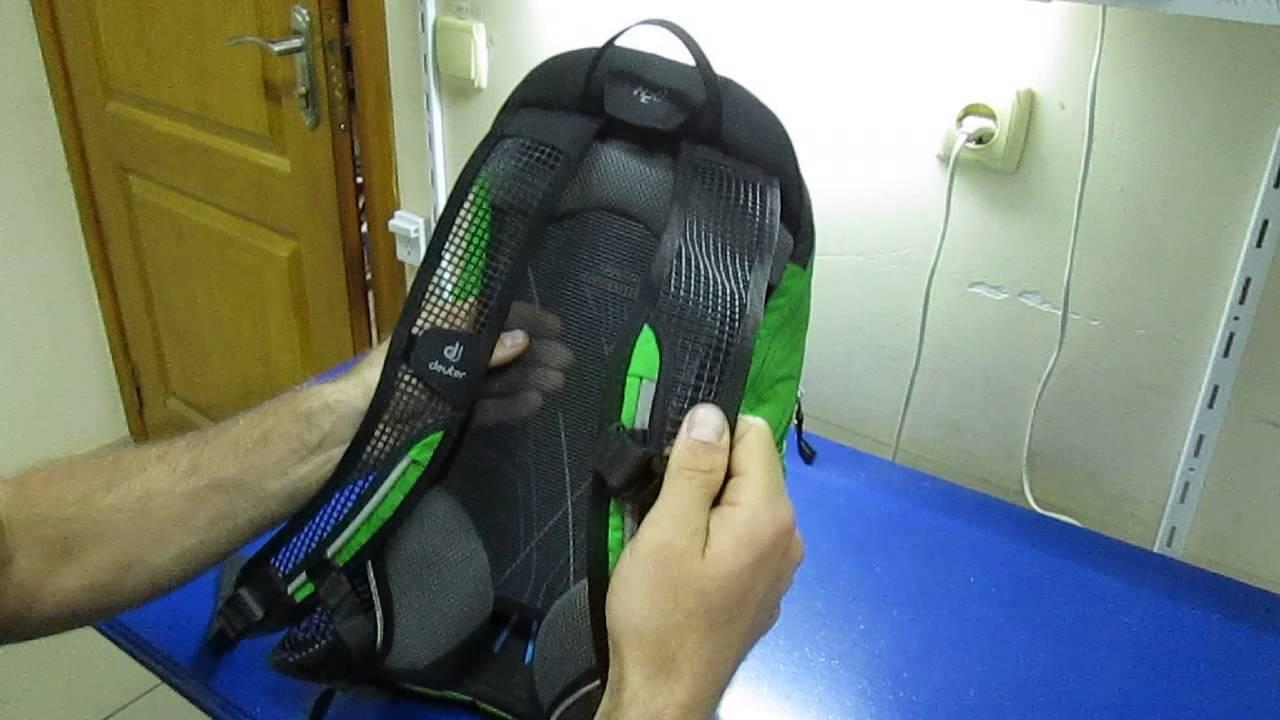 Рюкзак дойтер для роликов deuter winx - YouTube