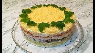 "Салат ""Королевский"" / Салат с Курицей / Chicken Salad Recipe / Праздничный Салат (Очень Вкусно)"