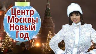 Новогодняя Москва зимой 2018. Путешествие в Рождество