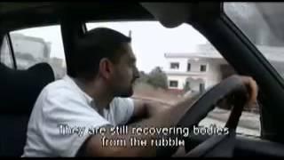Sous les bombes (2007) Trailer