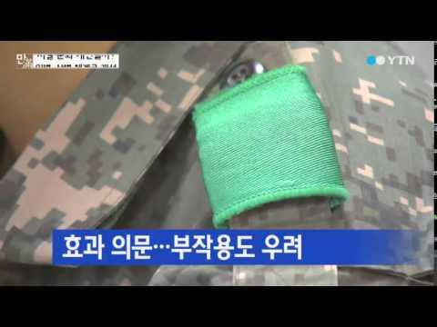 병장, 이제 아무나 못단다…병사 계급 손질 / YTN
