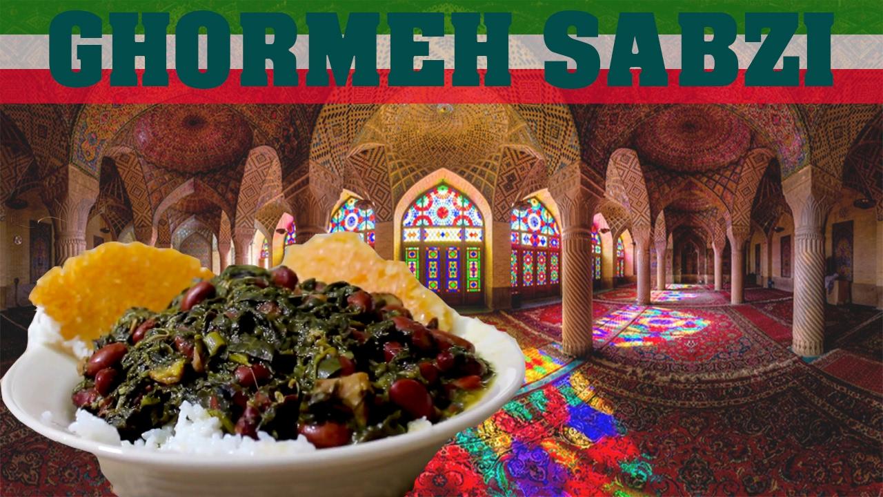 Receta GHORMEH SABZI / Guiso Persa / cocina de IRAN - YouTube
