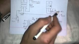 Простой БП на LM317 - Версия 2