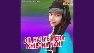 Yaad Teri Aati Hai