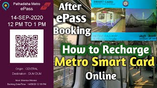 How to Recharge Smart Card |How to Recharge Kolkata Metro Smart Card Online |Metro Service Guideline