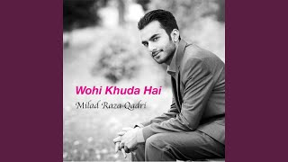 Durood Sharif (New Style)