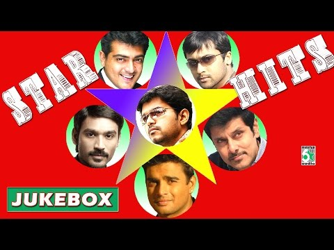 Star Super Hit  NonStop Star  Audio JukeBox