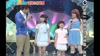 【超級童盟會】歪頭歌后吳美琳,累積3年歌唱實力超驚人!!!!