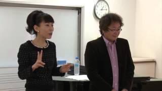 国立音楽院 音楽療法講師 池田公生 マナー界のカリスマ「マナーコンサル...