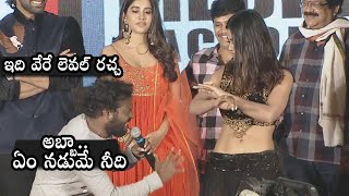 FUNNY VIDEO: Racha Ravi ULTIMATE Comedy At Alludu Adhurs Success Meet | Bellamkonda Srinivas | DC