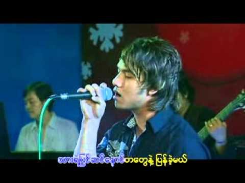 Myanmar Christmas songs 2011