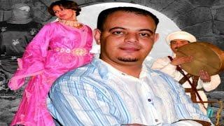 Mohamed El Berkani- Moaalima | Reggada , Rai, chaabi, Maroc - راي شعبي مغربي  الركادة
