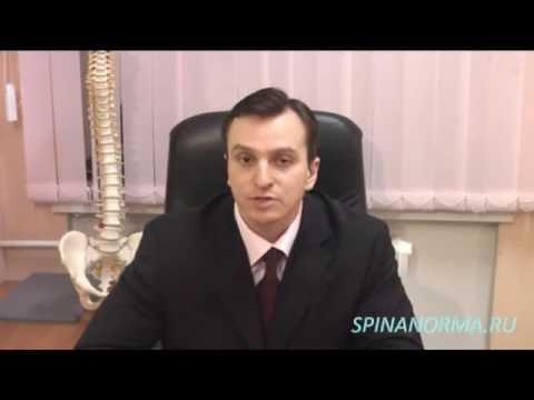 лечение остеохондроза в медецине