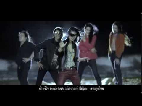 MV เพลง คือนิรันดร์ Single ใหม่ล่าสุดจาก Hirock by Shine Entertainment