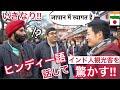 海外の日本人 - YouTube