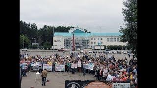 Митинг против строительства завода по переработке опасных отходов в Камбарке 14.07.2019 / Видео