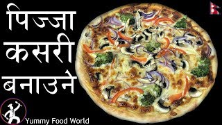 VEG PIZZA RECIPE  How to make Pizza at Home  EASY Homemade PIZZA Recipe