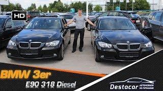 авто из Германии, помошь в покупке и осмотр BMW 3 серии(Первое видео не особо получилось, переделал немного аудио и загрузил новую версию видео по осмотру бмв..., 2012-07-03T10:36:22.000Z)