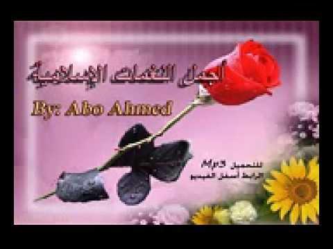 تحميل نغمة صلو صلو على رسول الله حسين الجسمي