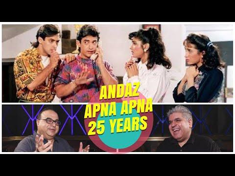 25 Years of Andaz Apna Apna I Rajkumar Santoshi I Rajeev Masand Mp3