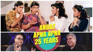 25 Years of Andaz Apna Apna I Rajkumar Santoshi I Rajeev Masand