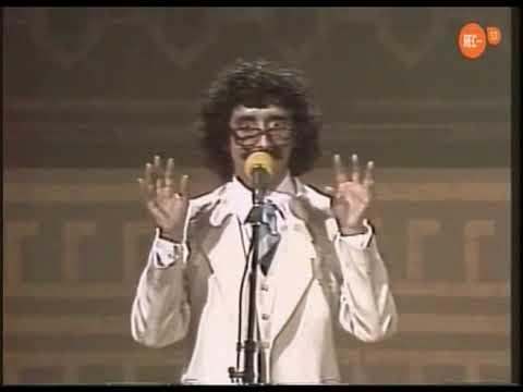Florcita Motuda - Pobrecito Mortal... (vivo, Festival OTI 1978)