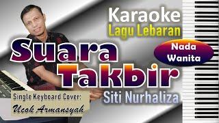 Suara Takbir | Nada Wanita | Karaoke Lagu Lebaran | P Ramlee | SKC | Lirik