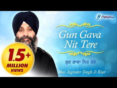 Gun Gava Nit Tere ● Bhai Joginder Singh Ji Riar ● Waheguru Simran Shabad Gurbani Kirtan
