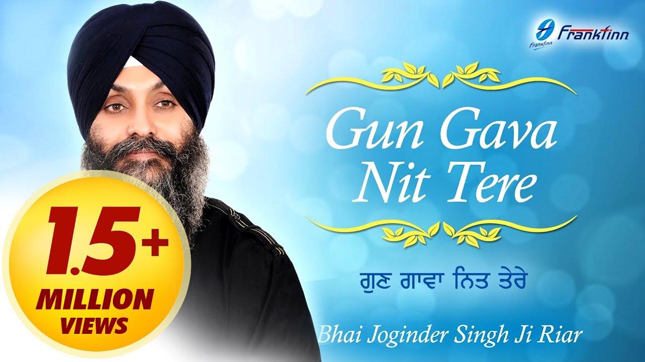 Gun Gava Nit Tere - Bhai Joginder Singh Ji Riar - Waheguru Simran Shabad Gurbani Kirtan