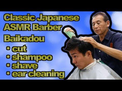 ASMR Barber = 梅花堂 Baikadou 2 TAKES!