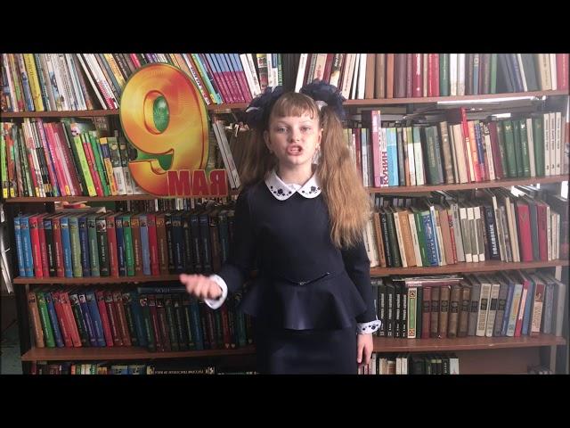 Изображение предпросмотра прочтения – ВикторияГромак читает произведение «Если дорог тебе твой дом» К.М.Симонова