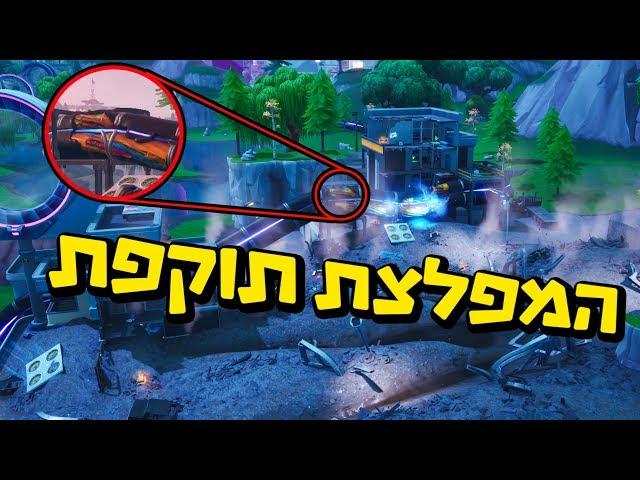 פורטנייט המפלצת תוקפת והגיע הקיץ ?! שינויים וסודות במפה עונה 9 (עדכון 9.30)