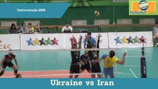 Волейбол, Украина-Иран, 09.07.2015 - Лучшие моменты