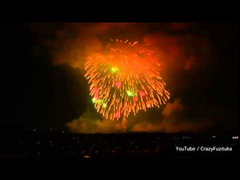 Incredible 1,000-pound firework sets world record in Japan [NEWS FLASH]