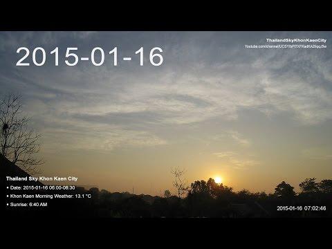 ขอนแก่นเช้าวันครู 2558 (13.1 °C) 16 ม.ค. 58 : Khon Kaen Sunrise Timelapse 2015-01-16