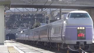 中央東線 特急スーパーあずさ & あずさ 171 E257系あずさ3号 EH200-タキ貨車 E351系スーパーあずさ5号